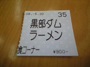 Ca390500