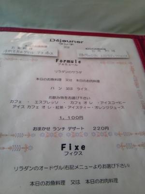 Sh3f0001