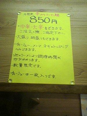 Sn260016
